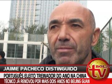 JAIME PACHECO DISTINGUIDO NA CHINA