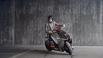 Scooter do futuro by BMW