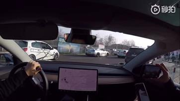 Tesla Model 3 Performance em Nürburgring